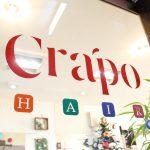 西公園商工連盟の美容室、Crapo hair クレッポヘアーの入り口のドアです。ガラスに赤字でCrapo HAIRと書かれています。