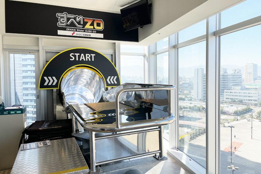 BOSS E・ZO FUKUOKA内にある、ビルの壁面に沿って設置されているチューブの中を滑り降りる「すべZO」のスタート台です。