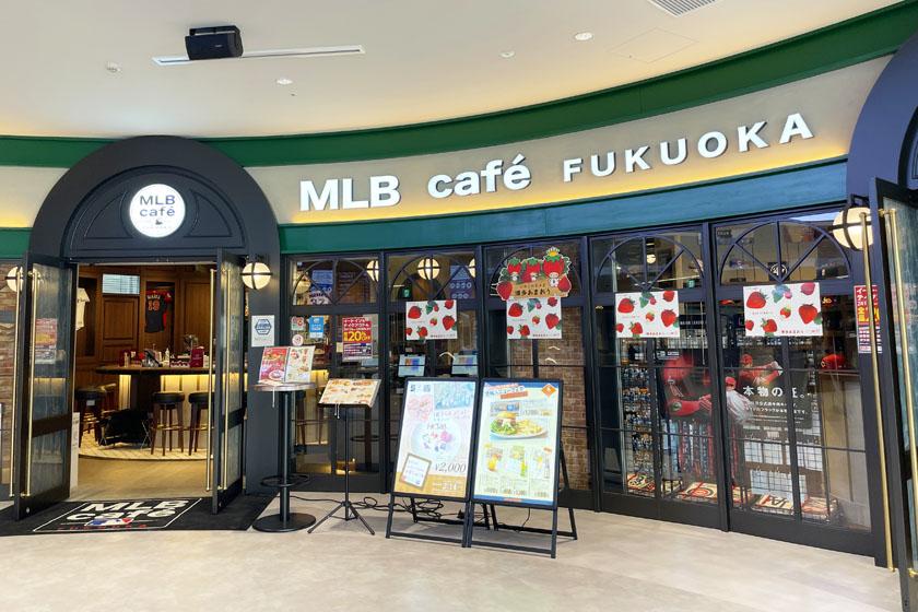 BOSS E・ZO FUKUOKA内にあるカフェ「MLB café FUKUOKA」の外観です。
