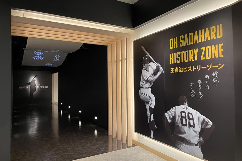 BOSS E・ZO FUKUOKA内にあるアトラクション「王貞治ベースボールミュージアム」にある王貞治ヒストリーゾーンです。右側に選手時代の王貞治さんの写真が飾られています。