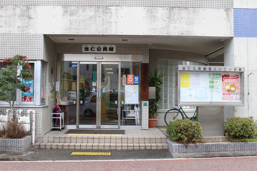 福岡市中央区の当仁公民館の入り口です