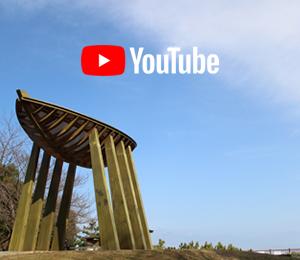 YouTube 福岡市西公園の中央展望台にある木製の大きなオブジェが青空の中に広がります。